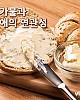 http://vitamin.or.kr/data/editor/1905/thumb-6a3f0d145d85188f6934d9c905315b42_1557817970_4217_80x100.jpg
