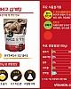 http://vitamin.or.kr/data/editor/2004/thumb-a02a5ce36f496cb246ec8e4cb450f76f_1586837269_3142_80x100.jpg