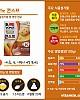 http://vitamin.or.kr/data/editor/2004/thumb-a02a5ce36f496cb246ec8e4cb450f76f_1586839587_8232_80x100.jpg
