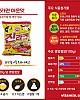 http://vitamin.or.kr/data/editor/2004/thumb-a02a5ce36f496cb246ec8e4cb450f76f_1586840846_8913_80x100.jpg